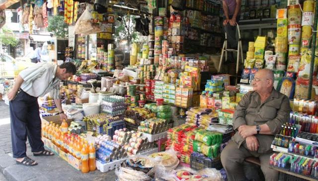 أسعار السلع التموينيه في مصر 2020