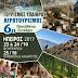 Στα Τζουμέρκα Το 6ο Πανελλήνιο Συνέδριο Τουρισμού Υπαίθρου & Αγροτουρισμού