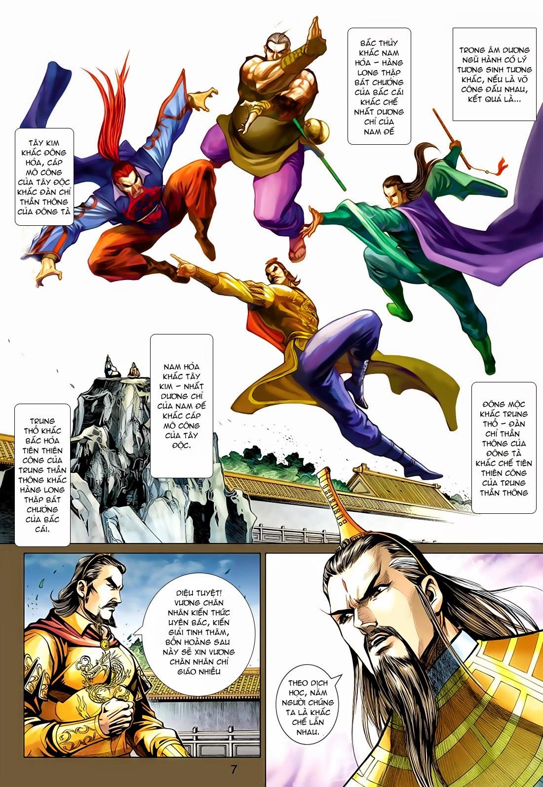 Anh Hùng Xạ Điêu anh hùng xạ đêu chap 77: thế thượng tối cường võ công trang 7
