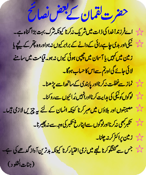 hazrat khalid bin waleed history in urdu pdf