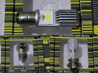LED PHILIPS 2 SISI HIGH LAMP