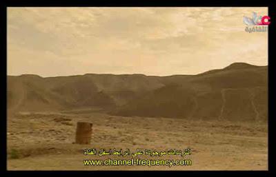 تردد قناة عمان الثقافية على النيل سات