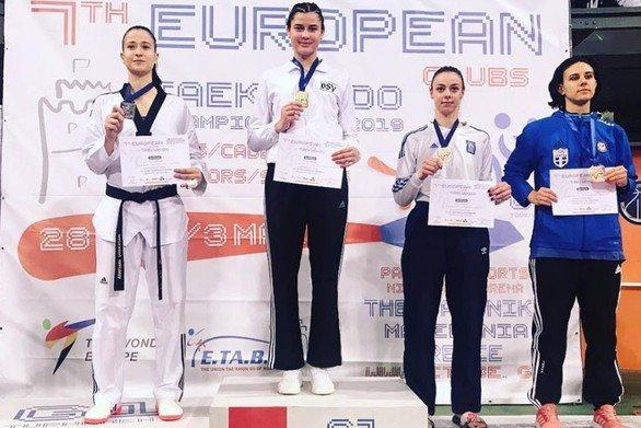 Ασημένιο μετάλλιο για την Μαρία Κουκουμέλου στο European Clubs Championships/World Taekwondo G1