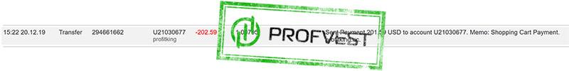 Депозит в Profit King