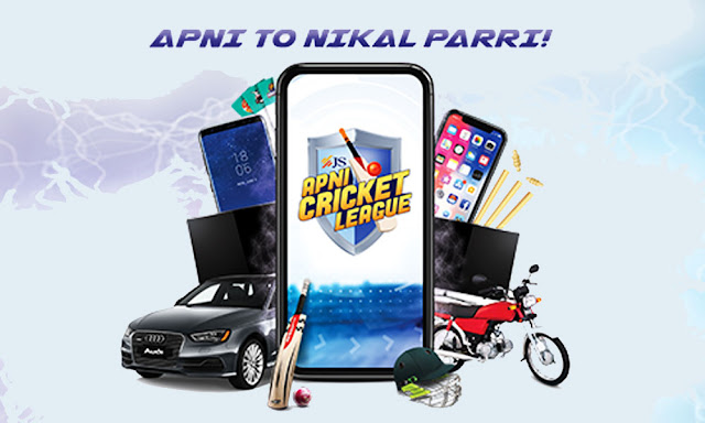 JS Apni Cricket League Season 2 | Win Daily & Weekly prizes | Download Application | PSL 4