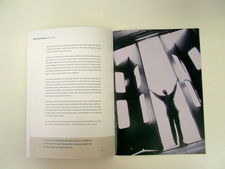 עיצוב זהות מחדש - חוברת תדמיתית עיצוב גרפי, מעצב גרפי, סטודיו לעיצוב גרפי, סטודיו בוטיק, עיצוב אתרים, מיתוג