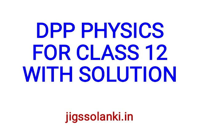 DPP PHYSICS FOR CLASS 12 WITH SOLUTION