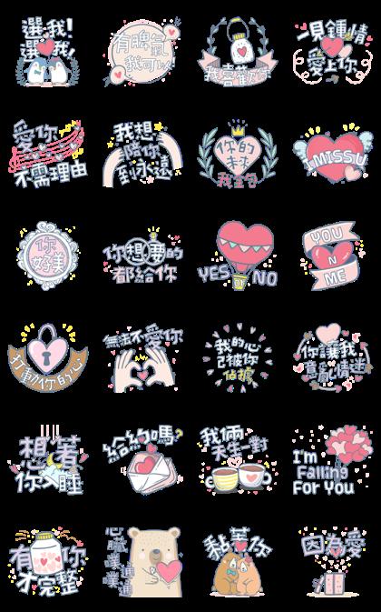 Single No More Music Stickers