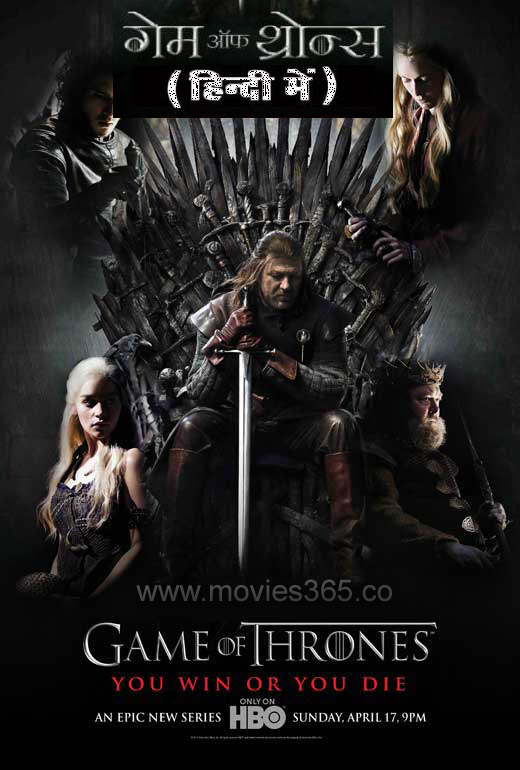 Game of Thrones Complete all season (1-8) 1080p, 720p ...