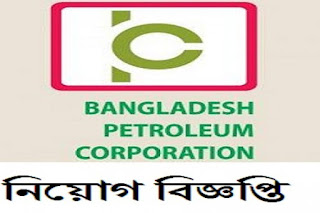 Bangladesh Petroleum Corporation