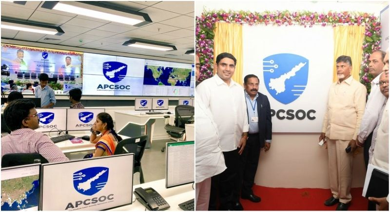 Cyber Security Operations Centre in AP