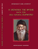 http://hristospanagia3.blogspot.gr/2014/11/blog-post_514.html