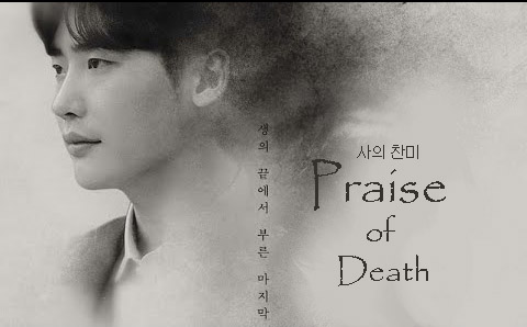 Drama Korea Praise of Death