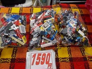 中古品のレゴセット500グラム機械系1590円