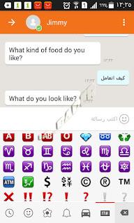 برنامج نمبز المحادثات المجانية free chat in nimbuzz