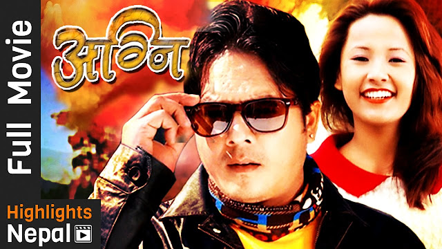 Nepali Movie - AGNI (2016)
