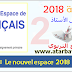 دليل الأستاذ Le Nouvel Espace Français 2018 - المستوى الثاني