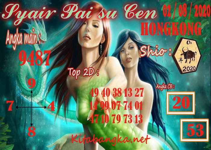 Kode syair Hongkong Minggu 2 Agustus 2020 256