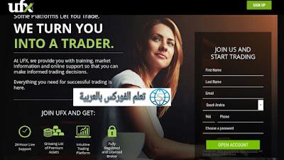 افضل منصات تداول الفوركس و تجارة العملات في العالم Best Forex Brokers