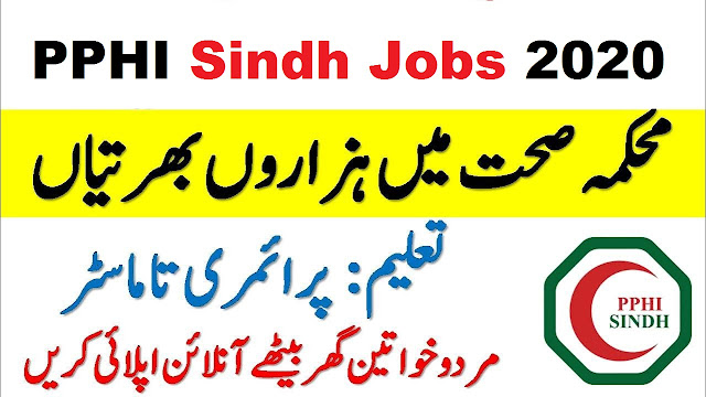 PPHI Sindh Health Department Jobs 2020 Apply Online