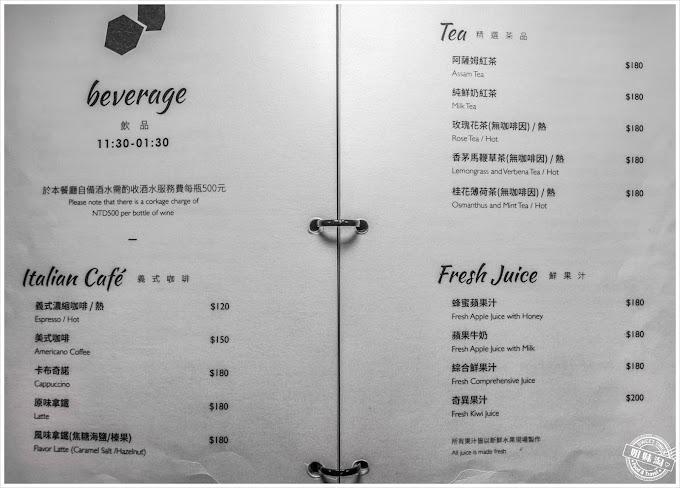 高雄DUAetage15餐廳菜單飲品