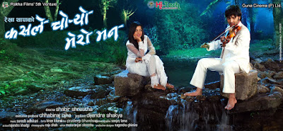 kasle choryo mero man (2011) Nepali Movie
