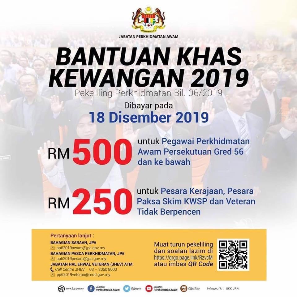 bayaran khas 2019 kakitangan awam
