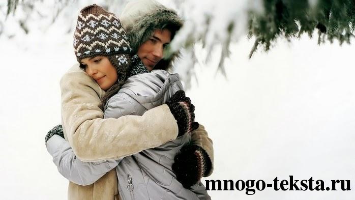 Как научиться обнимать, навстречу объятиям, обнимать людей