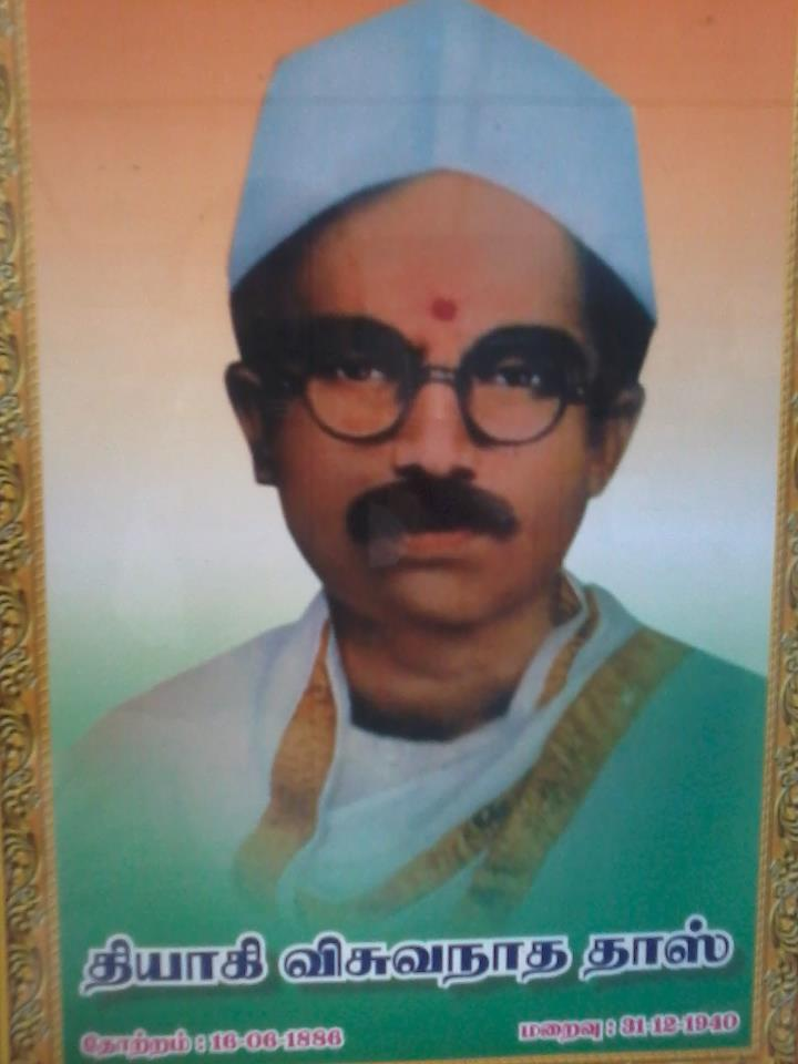 tiruppur kumaran essay in tamil Marking our nation's independence day today, i wanted to share the story of tirupur kumaran who hails from tamil nadu.