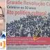 """Agora as bizarrices do Colégio D. Pedro II tem nome: Partido do Socialismo e """"Liberdade"""""""