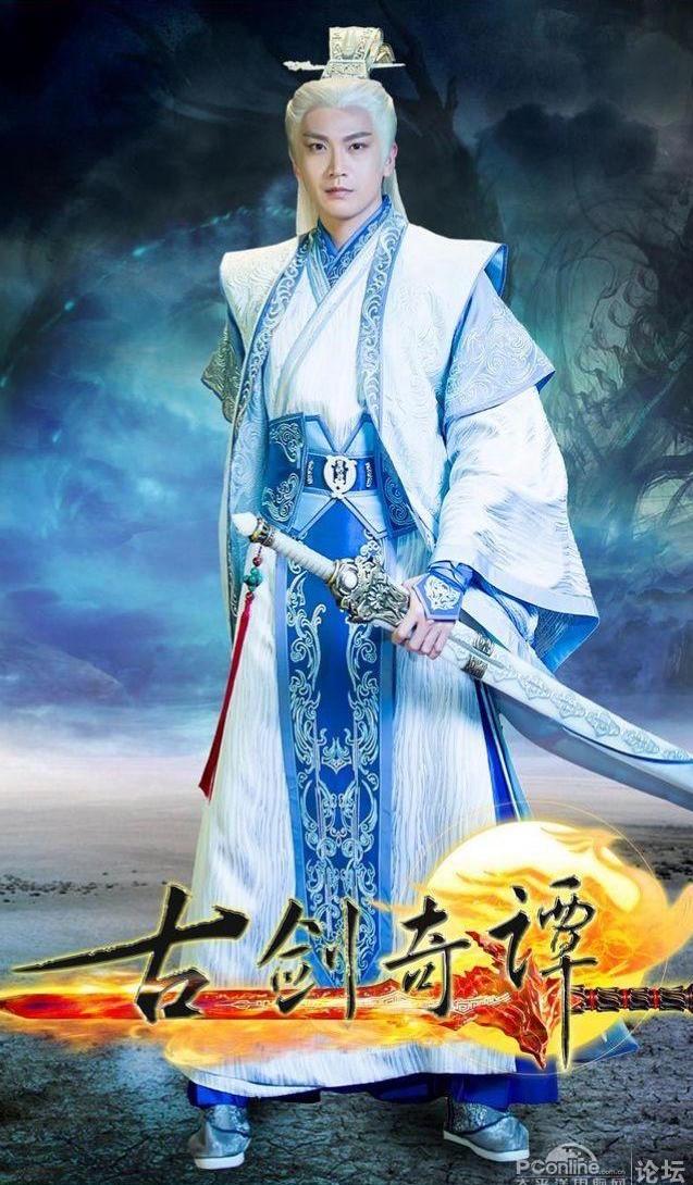Zhang Zhi Xiao in Sword of Legends