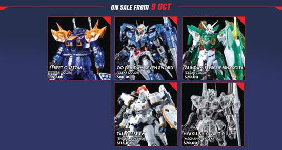 Gunpla Expo Singapore 2018 offers 9th October 2018