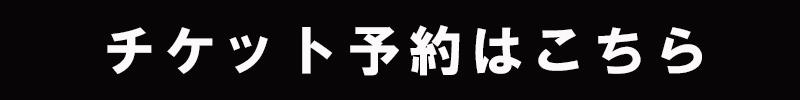 https://www.funity.jp/kurobascafe/