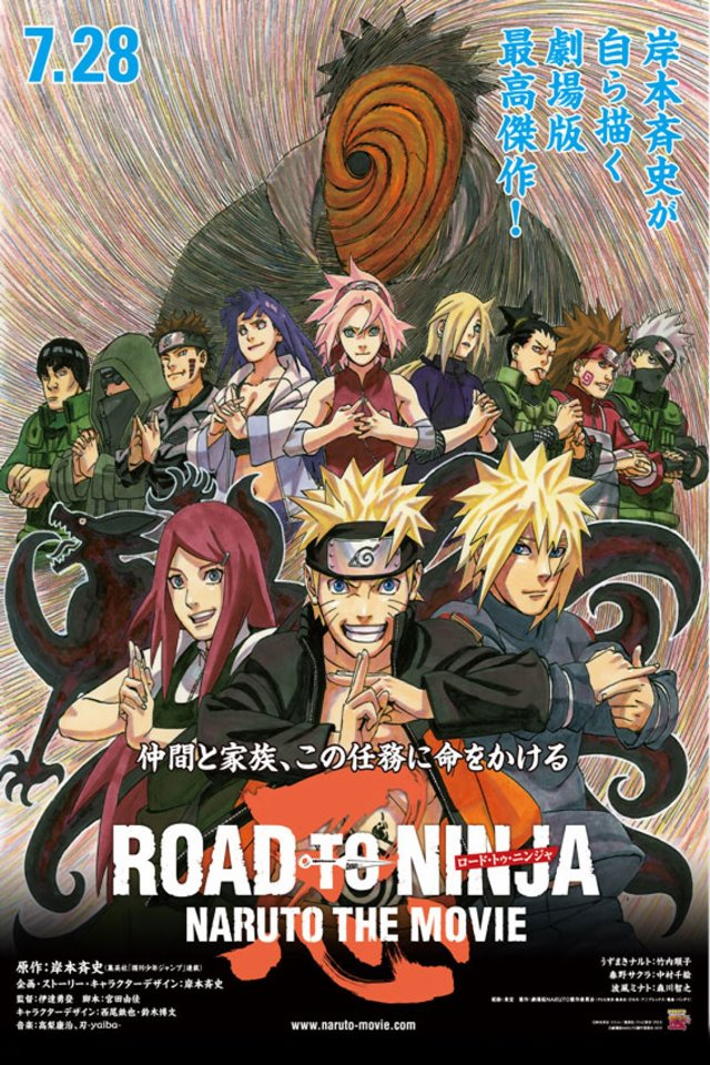 cover anime Gekijōban Naruto Shippūden: Road to ninja