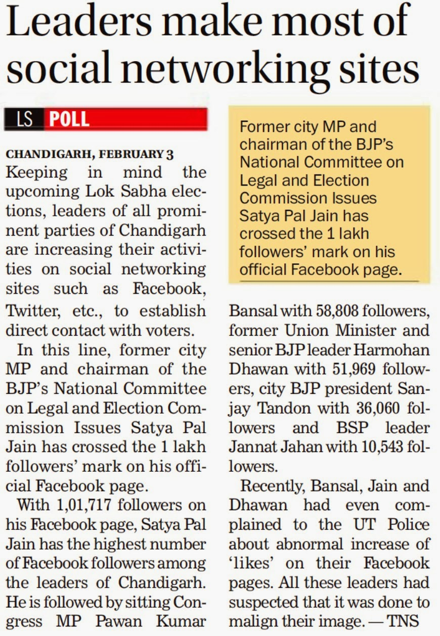 Former city MP and Chairman of the BJP's National Committee on Legal and Election Commission Issues Satya Pal Jain has crossed the 1 lakh followers' mark on his official Facebook page
