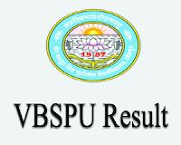 VBSPU परिणाम २०१७