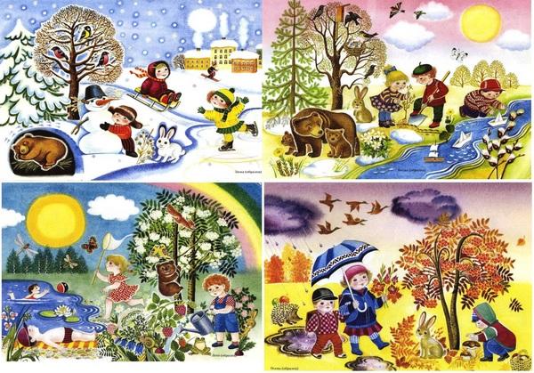 Картинки дети и дождь