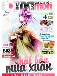 OMAMORI Magazine