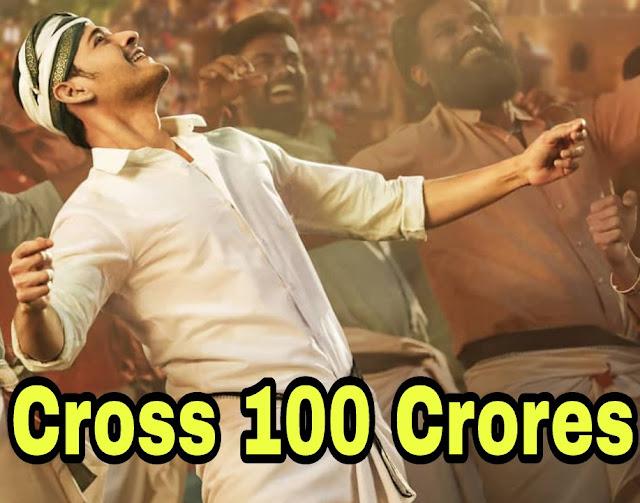Bharat Ane Nenu Cross 100 Crore   Mahesh Babu   Box Office Collections