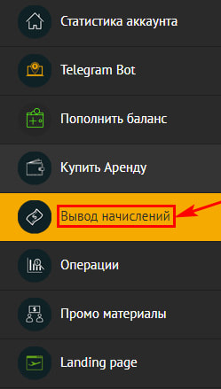 Вывод средств в Mother Telegram Technology Wallet