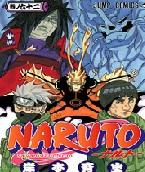 Naruto Mangá - 708