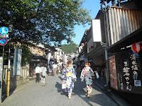 gojozaka kyoto