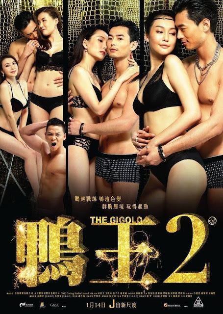 """'The Gigolo 2 (2016)"""""""