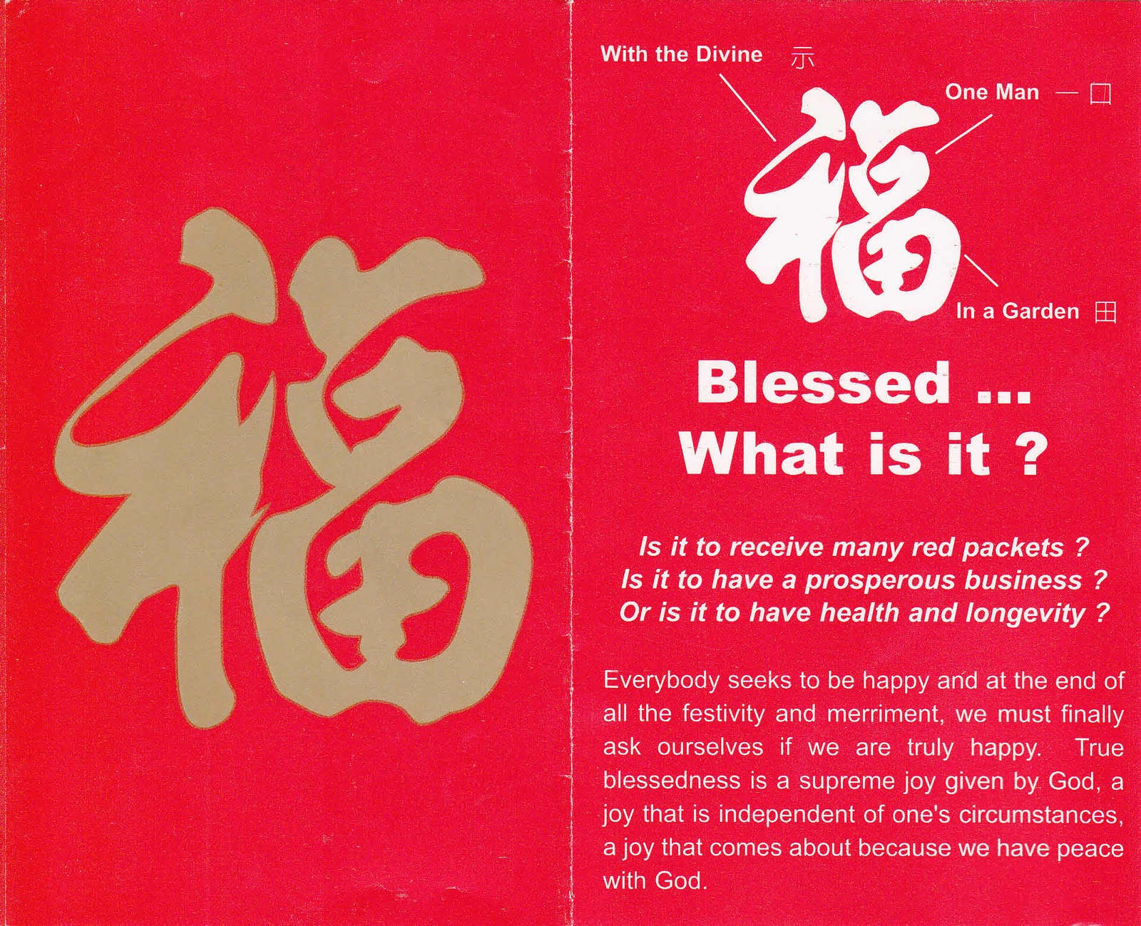 Chinese New Year Greetings Phrases In English Image Collections