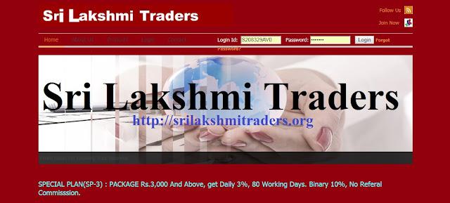 SRILAKSHMITRADERS.ORG SRI LAKSHMI TRADERS MLM PLAN| DAILY ROI DIRECTLY TO BANK