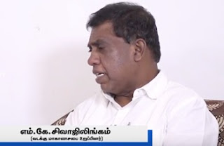 Special interview with NPC member M.K.Sivajilingam