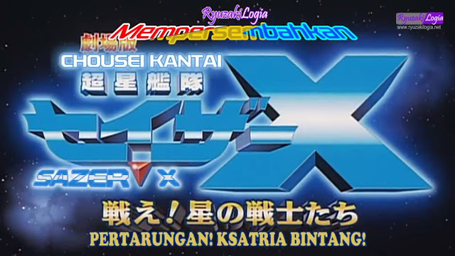 Chousei Kantai Sazer-X The Movie: Fight! Star Warriors Subtitle Indonesia