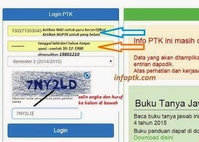 Cek Info PTK/GTK Semester 2 Tahun Ajar 2016/2017