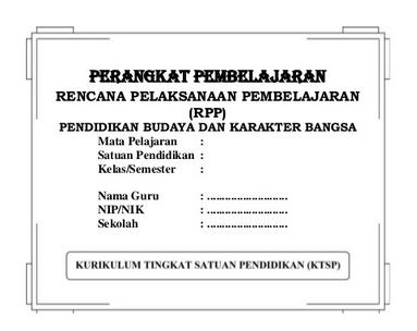 Administrasi KTSP Kelas 1 2 3 4 5 6 SD