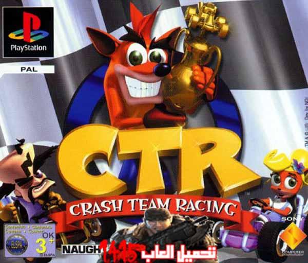 تحميل لعبة كراش Crash racing team 2017 - تحميل العاب